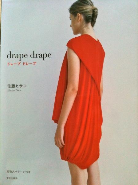 Drape Drape Volume 1